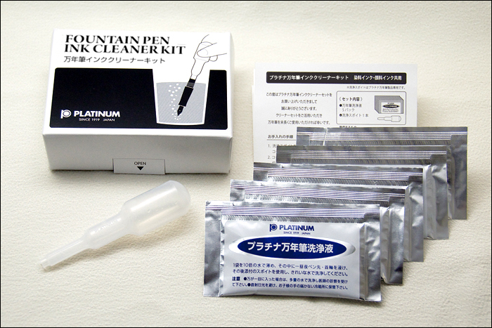 Platinum Fountain Pen Ink Cleaner Kit